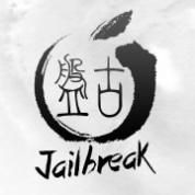 Pangu Jailbreak App (9.2-9.3.3) [ENGLISH]