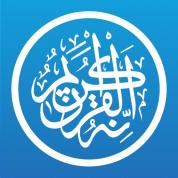 Quran PRO